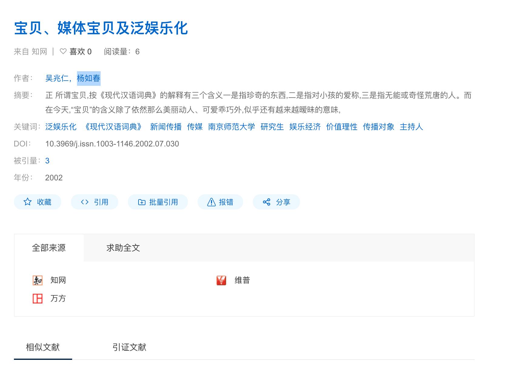 http://yuehanimage.test.upcdn.net/blog/2020-02-16-030616.png