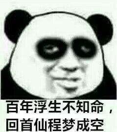 http://yuehanimage.test.upcdn.net/blog/2020-02-16-044747.jpg